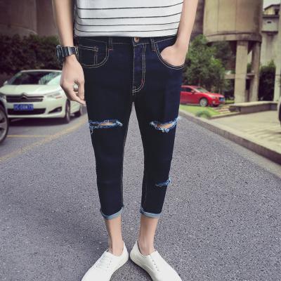 哥莱仕 时尚精致修身型男牛仔裤  A53