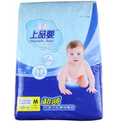 上品婴 纸尿裤(棉柔舒爽)大包装 60片 M码 柔软透气 干爽不测漏