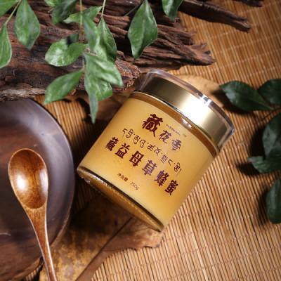 西藏原生态藏益母草蜂蜜,100%天然原蜜无污染无添加波美度≥41度