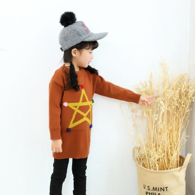 一件代发童装女童毛衣2017新款冬季儿童韩版针织衫冬装女孩外套