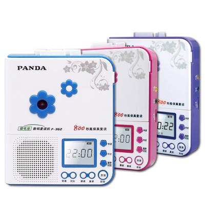 熊猫 f-362 复读机 超长800秒 磁带 录音 锂电池充电 五级变速