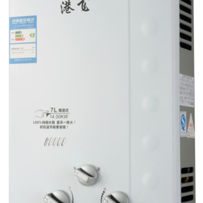 港飞煤气热水器089款