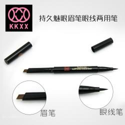 韩国纯妞KKXX 眉笔+眼线液两用笔 0233