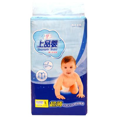 上品婴 婴儿纸尿裤(棉柔舒爽)大包装 52片 L码