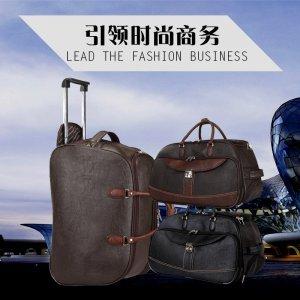 金蒂雅 旅行拉杆包 男女通用旅行包行李箱包热销登机箱包手提拉杆包 1127