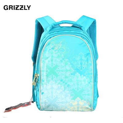 俄罗斯GRIZZLY小学生书包大容量超轻3-6年级儿童背包减压双肩背包RD-522-4