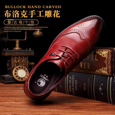 美犀鞋业 骑士布洛克男鞋英伦雕花真皮男士商务皮鞋潮流鞋子男时尚皮鞋2353942黑色2353943紫红色