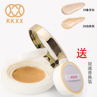 韩国纯妞KKXX 气垫BB霜(送替换装)0189