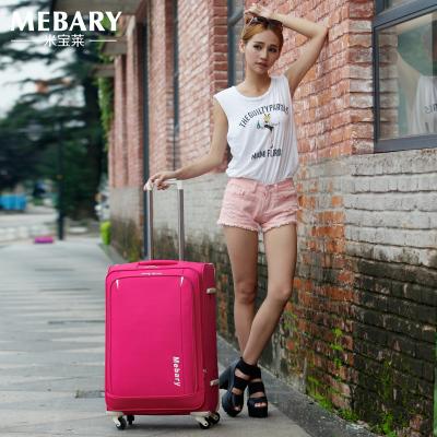 米宝莱 时尚商务OL旅行拉杆箱(光板面款)MBL-6129