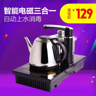洪跃 茶具套装 STM-219 (壶+锅+底座三件套装)