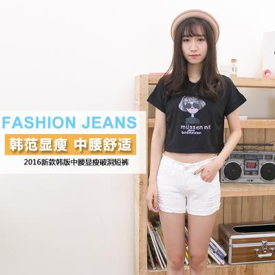 珠穆.郎 2016新款韩版中腰显瘦破洞短裤 8811