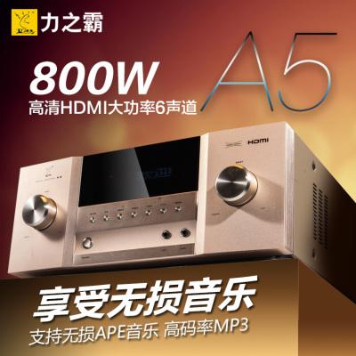 力之霸 DTS独立5.1声道光纤同轴大功率USB无损HDMI高清家用功放机