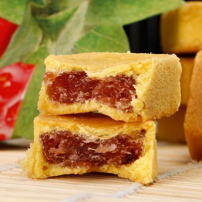 【华梦美】 草莓酥 糕点零食 香嫩滑腻 香甜Q弹