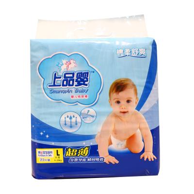 上品婴 婴儿纸尿裤(棉柔舒爽)中包装 22片 L码 柔软透气 干爽不测漏