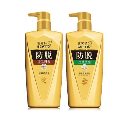 索芙特控油防脱发洗发水750g无硅油男女士增发密发养发固发香波
