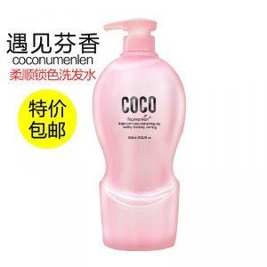 正品可可香型柔顺锁色洗发水 清爽控油去屑止痒 包邮800ML