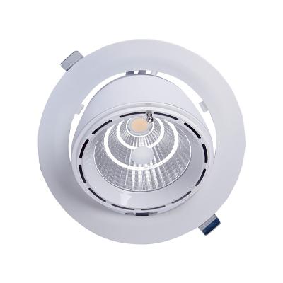 伟志光电 吊顶客厅天花灯超薄孔洞灯DT22款6寸可调角度筒灯