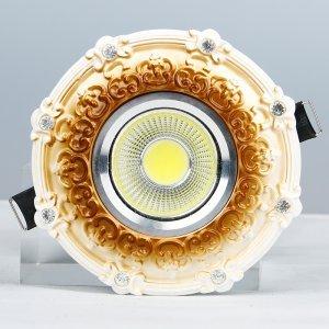 领冠照明 SG-10-Y(玫瑰金)树脂手工雕塑天花灯