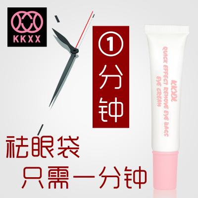 韩国纯妞KKXX 祛眼袋霜 1070