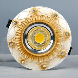领冠照明 SG-18-Y(银白)树脂手工雕塑天花灯