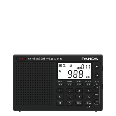 熊猫 6130 自动搜索便携三波段高考FM调频AM调幅老人锂电池收音机