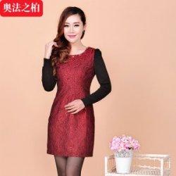 【奥法之柏】韩版女装修身显瘦大码裙子长袖中年连衣裙婚礼妈妈装8816