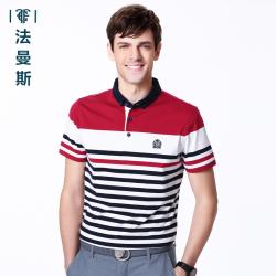 """法曼斯2016夏季纯棉<span class=""""gcolor"""">短袖T恤</span>男士商务休闲青年红色条纹薄款短袖衫"""