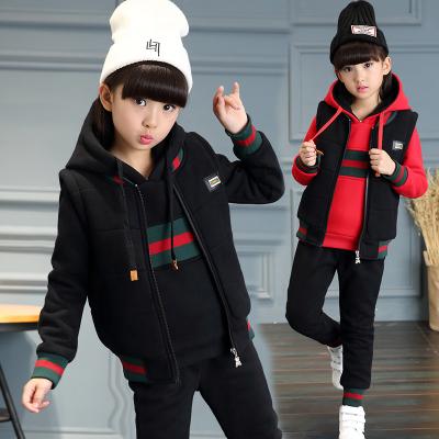 2017冬款新款女童拼螺纹卫衣三件套女童连帽加厚保暖套装