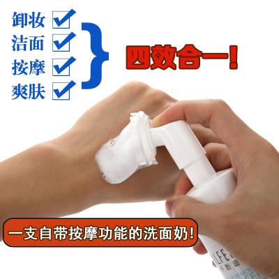 卡馚迪苹果干细胞卸妆洁面慕斯,洁面泡沫洗面奶(带硅胶刷头)
