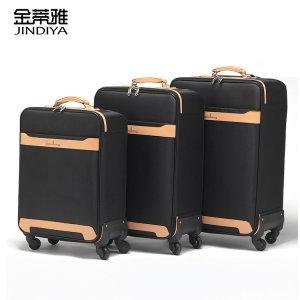 品牌时尚拉杆箱黑色格子万向轮旅行箱牛津布24寸行李箱批发202-1