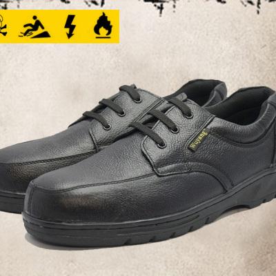 德振迎 双钢保护/防刺穿/防砸/防滑/防酸安全皮鞋 2008