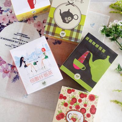 绿达食品 花舍茶行 组合茶