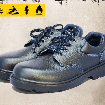 德振迎 双钢保护/防刺穿/防砸/防滑/防酸安全皮鞋 8015