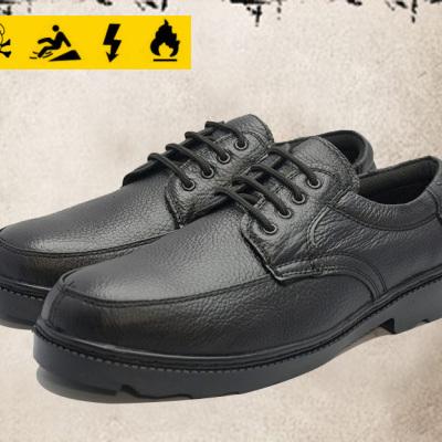 德振迎 双钢保护/防刺穿/防砸/防滑/防酸安全皮鞋 2312