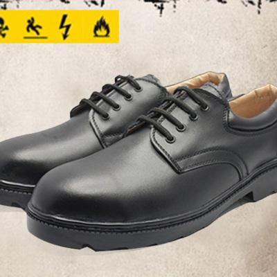 德振迎 双钢保护/防刺穿/防砸/防滑/防酸安全皮鞋 2105