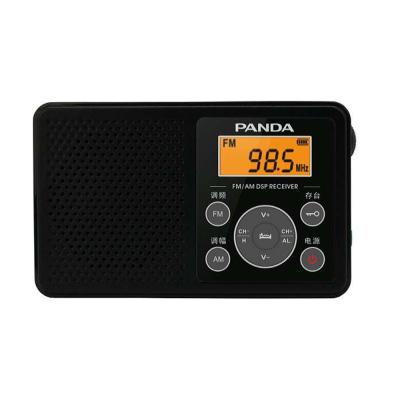熊猫 6105 收音机 二波段 FM/AM 自动搜索 定时开关机 袖珍型新品