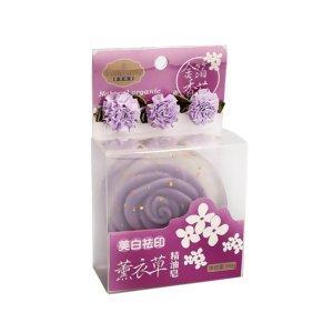 玫瑰花金箔香芬精油皂系列  批发  不含运费