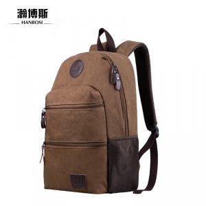 【瀚博斯】 特价爆款 帆布包双肩休闲背包电脑包旅行包男女学生书包韩版 HBS8013