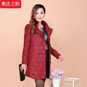 【奥法之柏】大码女装秋款女式优雅气质风衣外套中长款韩国新款潮8807