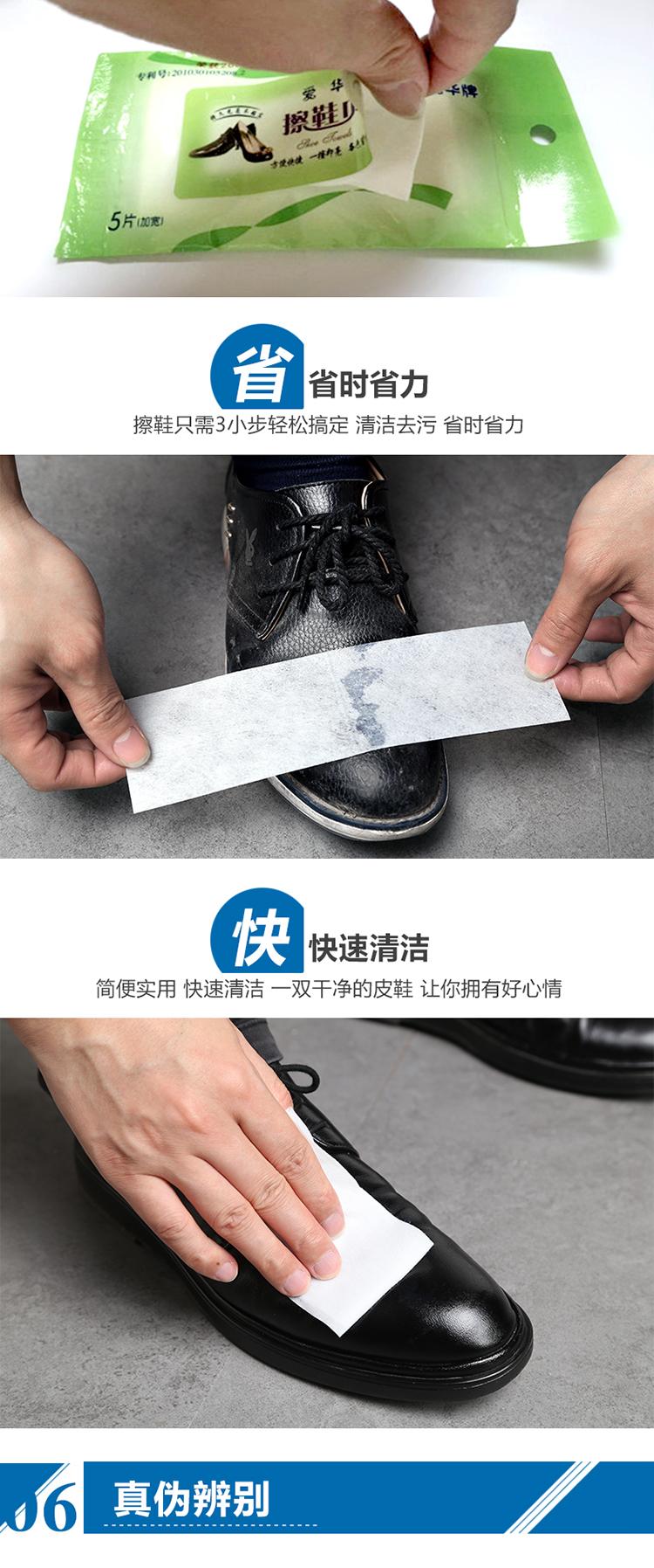 一次性筷子手工制作