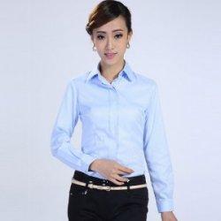 福禧龙 高档商务女长袖衬衣 8128