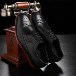 """时尚复古舒适男鞋单鞋<span class=""""gcolor"""">休闲</span>鞋<span class=""""gcolor"""">皮鞋</span> 7316YC-6"""