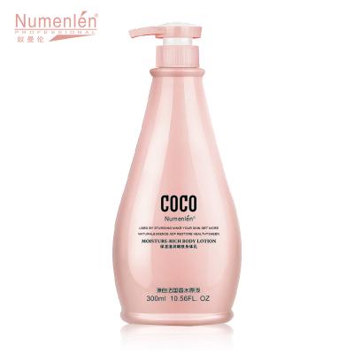 正品COCO遇见香芬补水保湿美白身体乳300ml