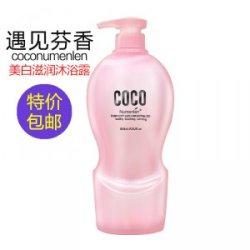 正品香港COCO包邮香型沐浴露 香水型持久留香保湿美白滋润 800ml