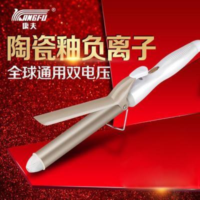 康夫KF-502卷发棒圆管卷直两用专业性卷发器负离子直发器