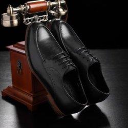 """时尚复古舒适男鞋单鞋<span class=""""gcolor"""">休闲</span>鞋<span class=""""gcolor"""">皮鞋</span> 5290"""