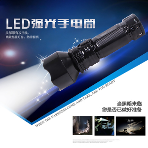 包邮!省电耐用led手电筒 强光充电家用照明手电筒 BBT-1004