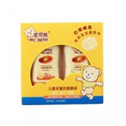 【尼可熊】80g+80g儿童双重防晒套盒(防晒精华霜+晒后修护乳)