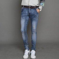 """先登 2016<span class=""""gcolor"""">牛仔裤男士</span>修身小直筒青年流行 b8057"""