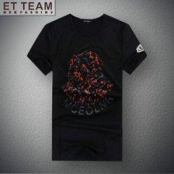 EXCELLENT 莫代尔棉修身针织T恤 E6208